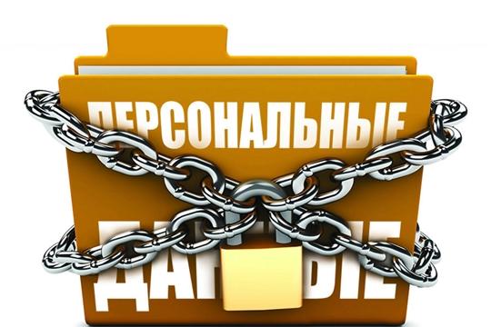 Вниманию руководителей учреждений и организаций всех форм собственности