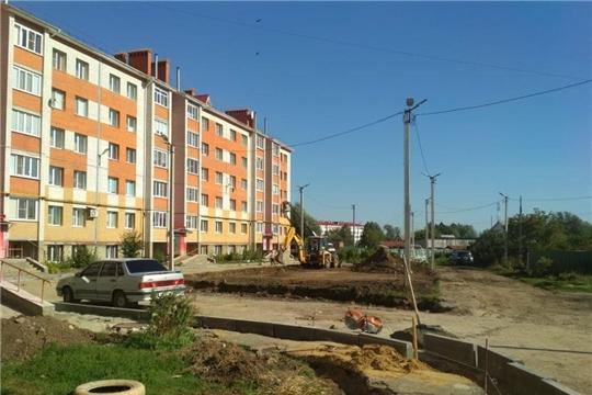 В городе Канаш ведутся работы по благоустройству дворов многоквартирных домов