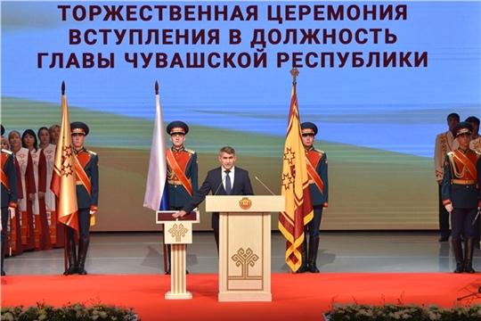 Олег Николаев вступил в должность Главы Чувашской Республики