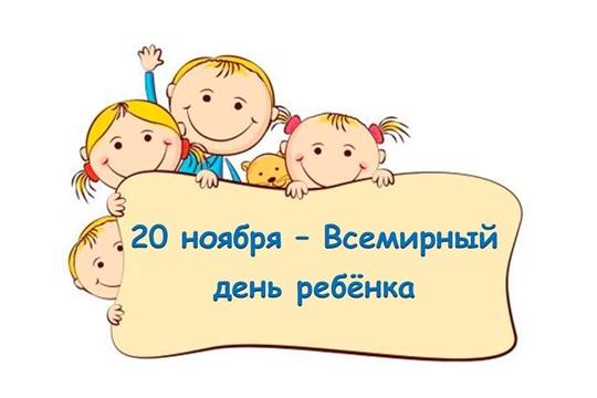 Профилактический рейд в рамках Всемирного Дня ребенка