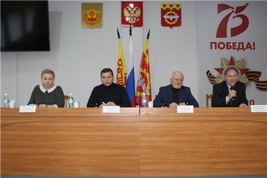 В администрации города Канаш состоялось заседание муниципальной трехсторонней комиссии по регулированию социально-трудовых отношений в городе Канаш Чувашской Республики