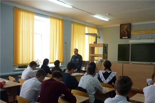 Встреча огнеборцев МЧС Чувашии  со школьниками  Лащ-Таябинской средней общеобразовательной школы