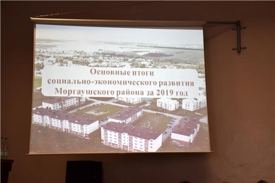 Подведение итогов социально-экономического развития Моргаушского района за 2019 год, постановка задач на 2020 год