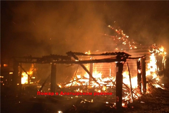 Четыре пожара за прошлые сутки