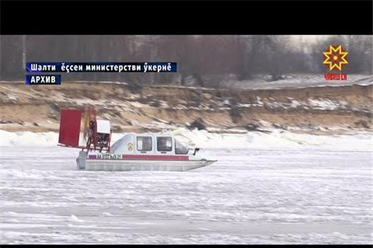 Спасатели помогли нерадивому рыбаку  12.03.2020/НТРК