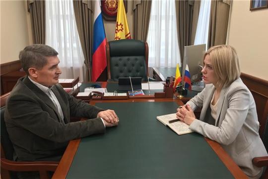 Олег Николаев и Алена Аршинова договорились о совместной работе в интересах жителей Чувашии