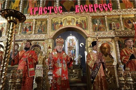 Пасхальное послание митрополита Чебоксарского и Чувашского Варнавы, главы Чувашской митрополии