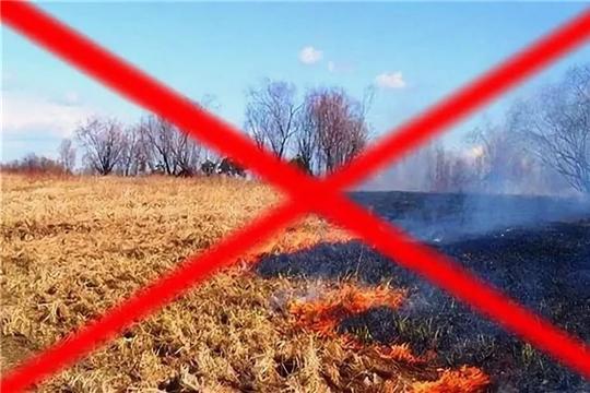 Только при соблюдении требований пожарной безопасности можно избежать беды