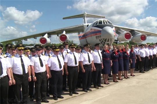 Авиация МЧС отмечает 25-летие образования