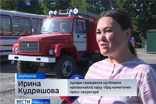 Ятарлă йĕркесене пăхăнмалла/ГТРК от 09.07.2020г