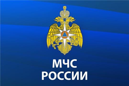 МЧС России разработано уникальное мобильное приложение – личный помощник при ЧС