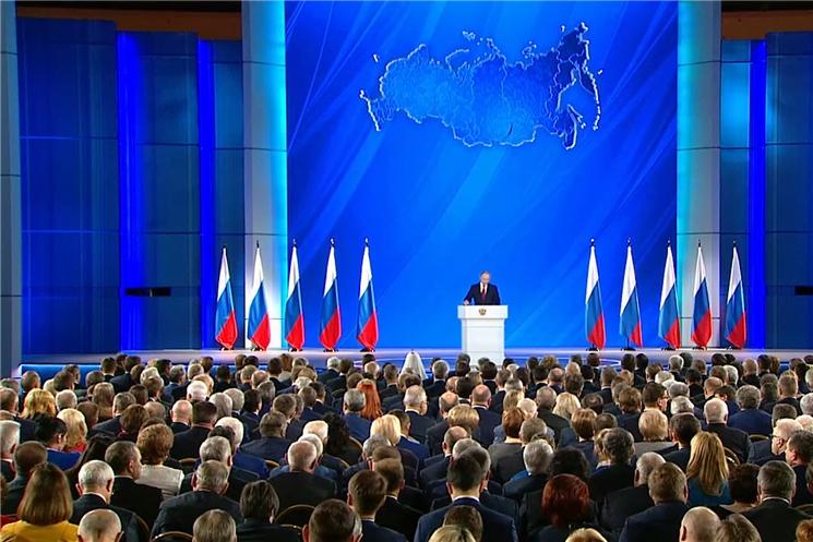 Послание Президента Российской Федерации – поручения для экономического блока Правительства и властей регионов