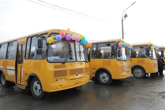 Торжественная церемония вручения ключей от школьных автобусов