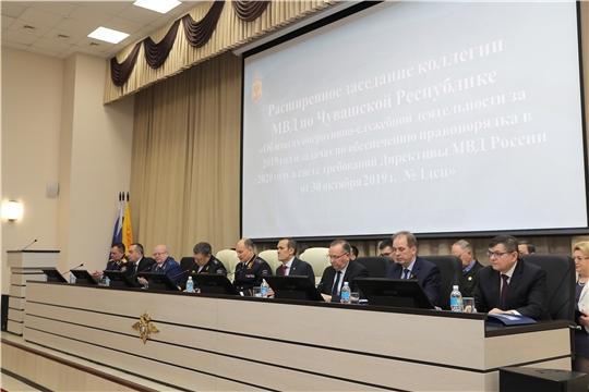 Расширенное заседание коллегии Министерства внутренних дел по Чувашской Республике