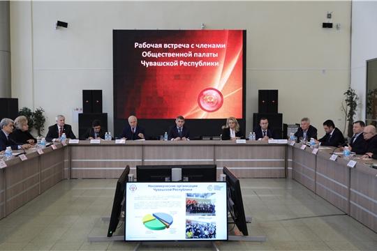 Рабочая встреча с членами Общественной палаты Чувашской Республики