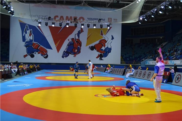 В столице Чувашии стартовал 71-й чемпионат России по самбо: организована интернет-трансляция