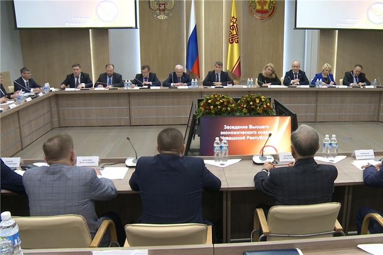 Члены Высшего экономического совета Чувашской Республики обсудили ключевые задачи.