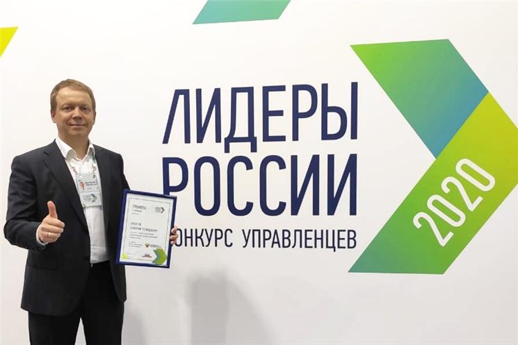 Олег Николаев поздравил Дмитрия Арсютова с выходом в суперфинал конкурса «Лидеры России»
