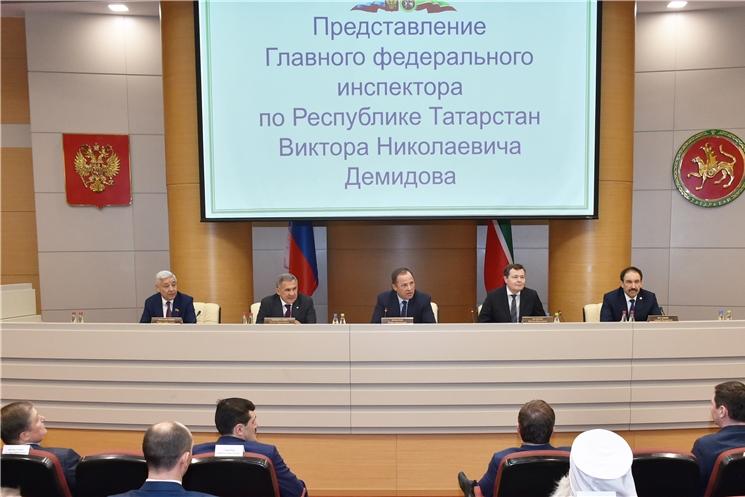 Игорь Комаров представил нового главного федерального инспектора по Республике Татарстан