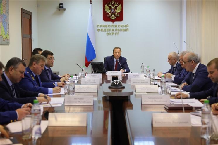 Игорь Комаров провел заседание с участием руководителей регионов ПФО по вопросам противодействия коррупции