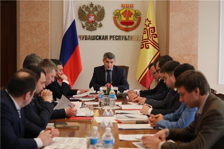 Олег Николаев поставил задачу реформировать институты развития Чувашской Республики