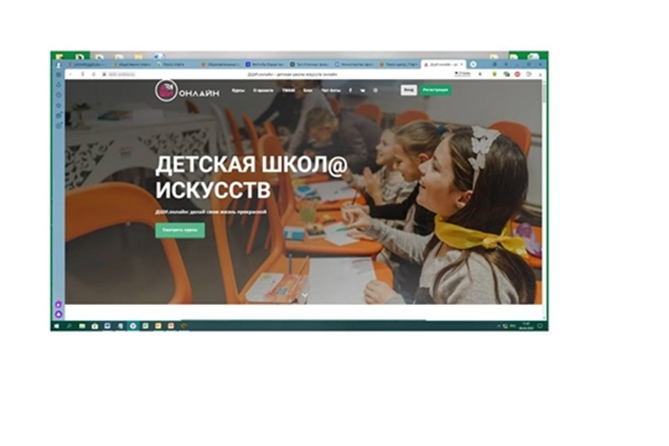 Дополнительное образование для школьников – ДШИ.онлайн