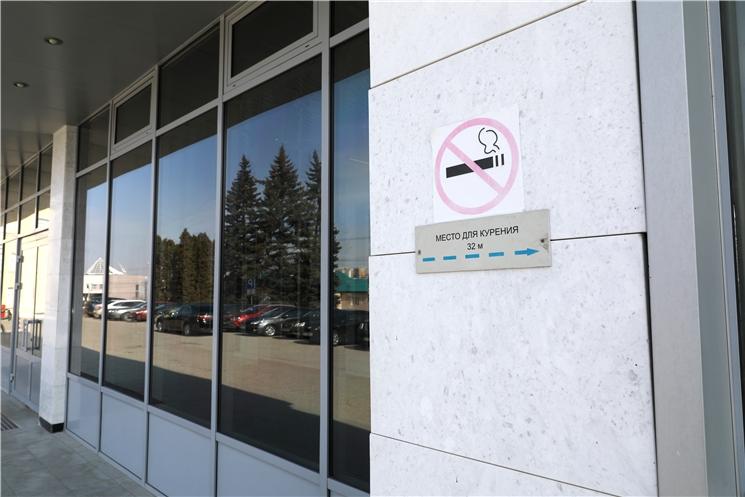 В Чувашии сократится количество мест для курения