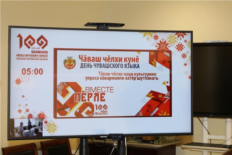 Олег Николаев поручил разработать республиканскую программу по сохранению и развитию чувашского языка