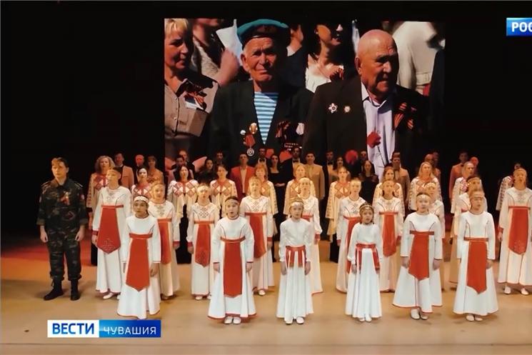6 мая песню «День Победы» исполнят на чувашском языке