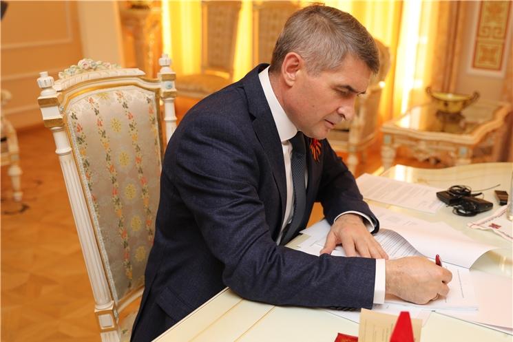 Олег Николаев объявил 2021 год в Чувашии Годом, посвященным трудовому подвигу строителей Сурского и Казанского оборонительных рубежей