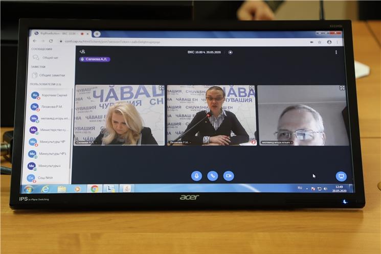 Развитие культуры обсуждено на заседании подгруппы Высшего экономического совета Чувашской Республики