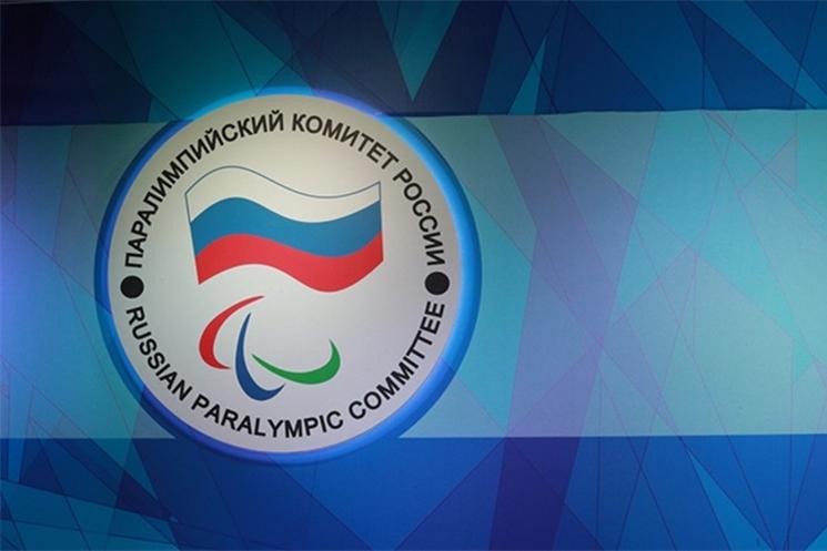 Благодарность от Паралимпийского комитета России