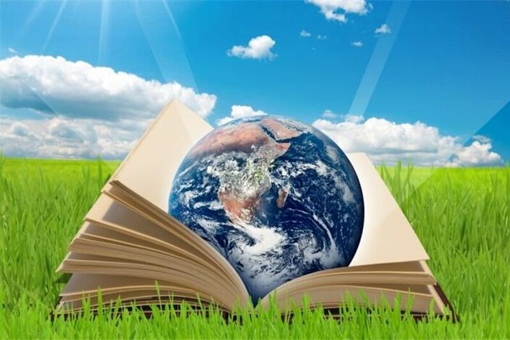 День экологической книги «Через красоту природы – к красоте души»