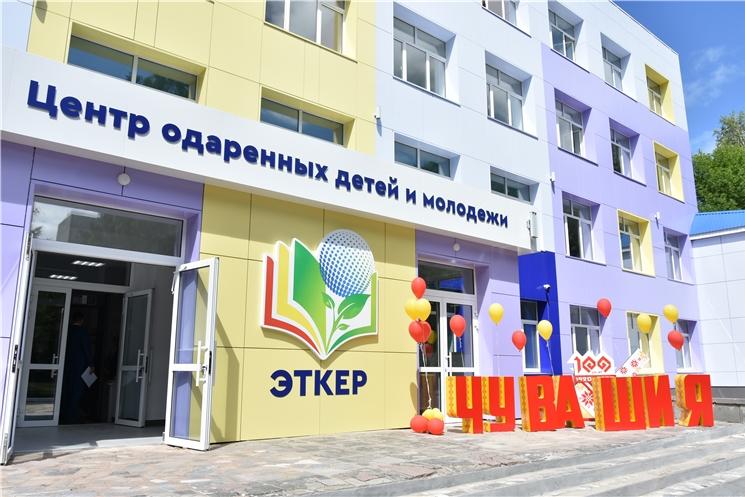 Олег Николаев принял участие в первом заседании попечительского совета образовательного центра «Эткер»