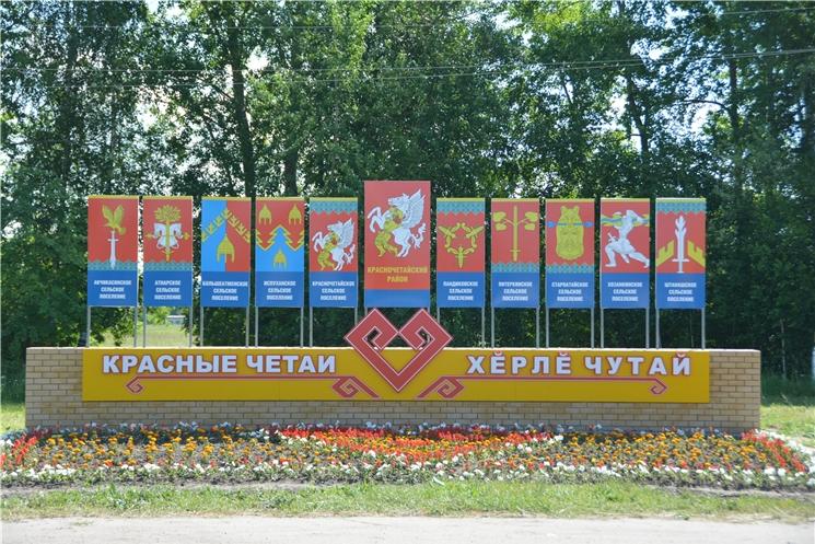 В День Республики в Красных Четаях запустили новый стандарт благоустройства