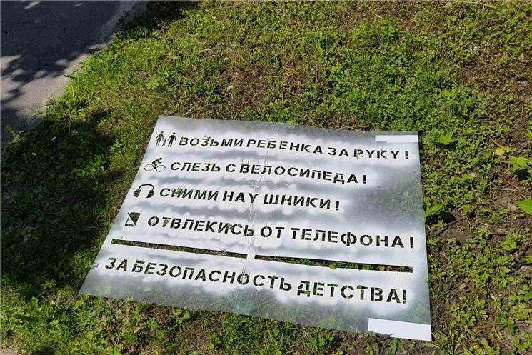 В Чебоксарах проходит акция «Говорящие переходы»