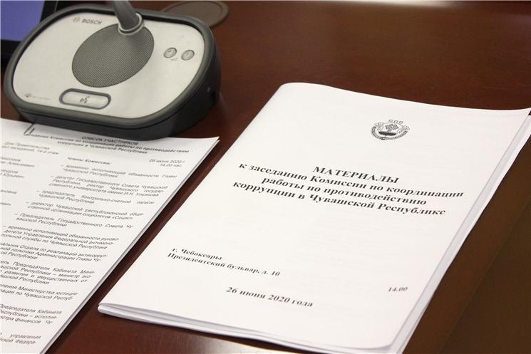 Олег Николаев предложил активнее использовать цифровые технологии в борьбе с коррупцией