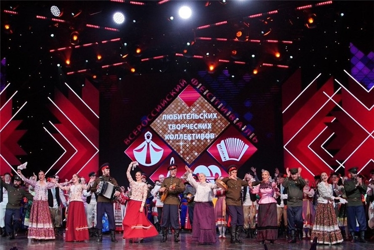 Финальный тур Всероссийского фестиваля-конкурса любительских творческих коллективов пройдет заочно