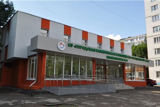 В Чебоксарах после капитального ремонта открылась поликлиника по ул. Ленинского Комсомола