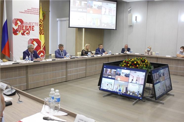 Олег Николаев принял участие в работе коллегии Минздрава Чувашии
