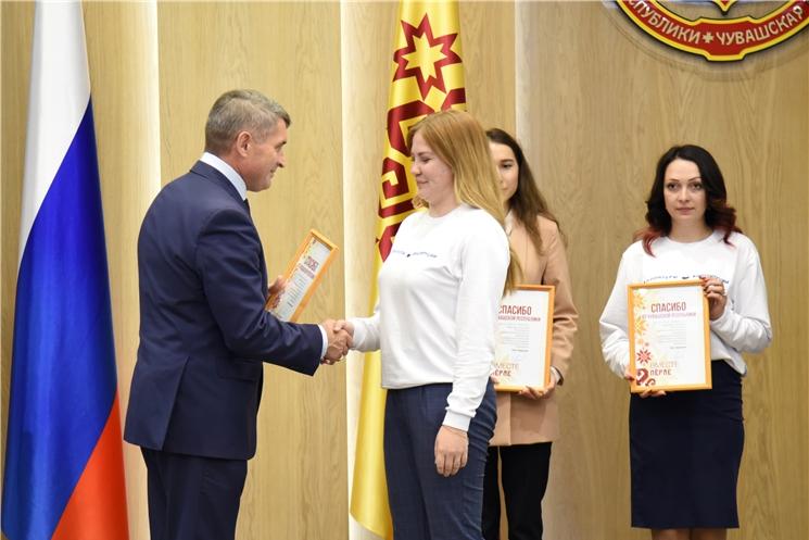 Волонтеров Конституции поблагодарили за работу
