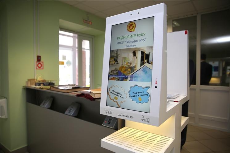 Школы Чувашии оборудуют интерактивными комплексами для проведения утреннего фильтра