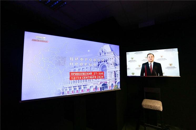 Полпред Президента РФ в ПФО Игорь Комаров направил приветствие участникам Всероссийского конкурса «Цифровой прорыв»