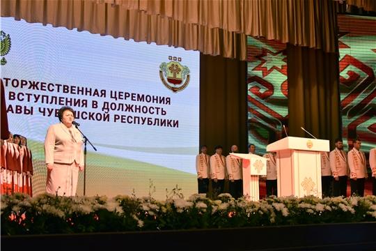 Церемония вступления в должность Главы Чувашии (фотографии Василия Кузьмина)