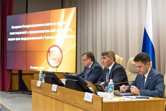 Заседание Координационного совета по развитию инвестиционной и предпринимательской активности, защите прав предпринимателей