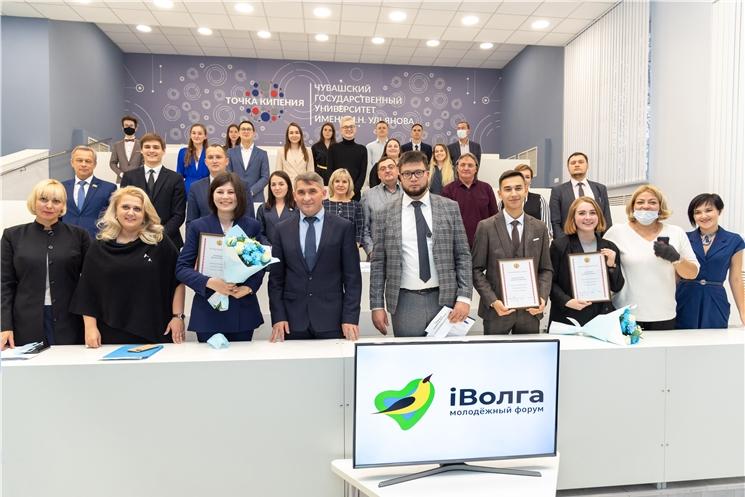 Победители конкурса молодежных проектов форума «iВолга» представили свои идеи Главе Чувашии