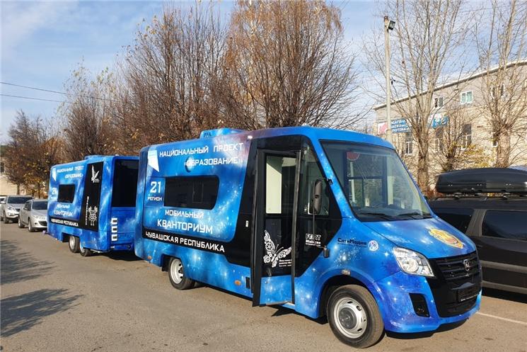 «Технопарк на колёсах»: в Чувашской Республике функционирует мобильный «Кванториум»