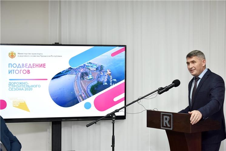 Олег Николаев поздравил работников дорожного хозяйства с профессиональным праздником