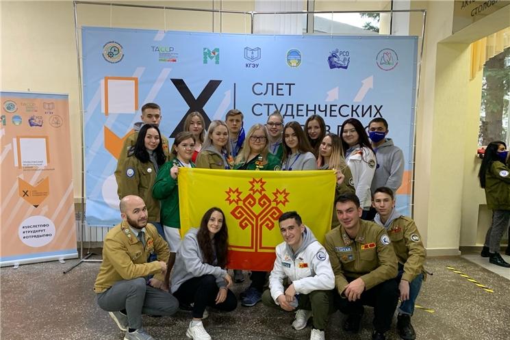 Чувашия приняла эстафету проведения слета студенческих отрядов ПФО