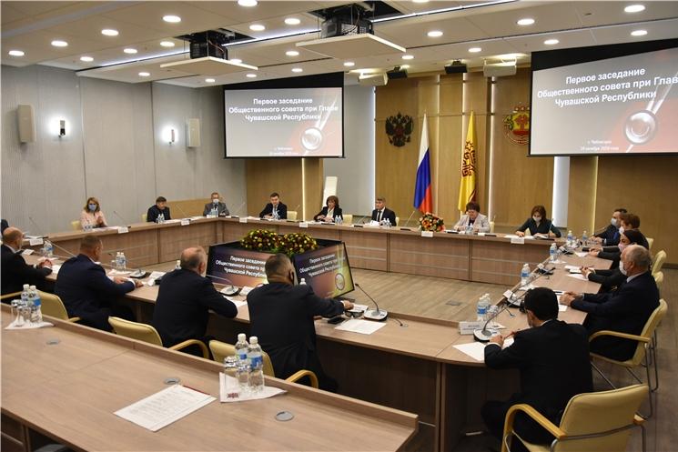 Олег Николаев открыл первое заседание Общественного совета при Главе Чувашии